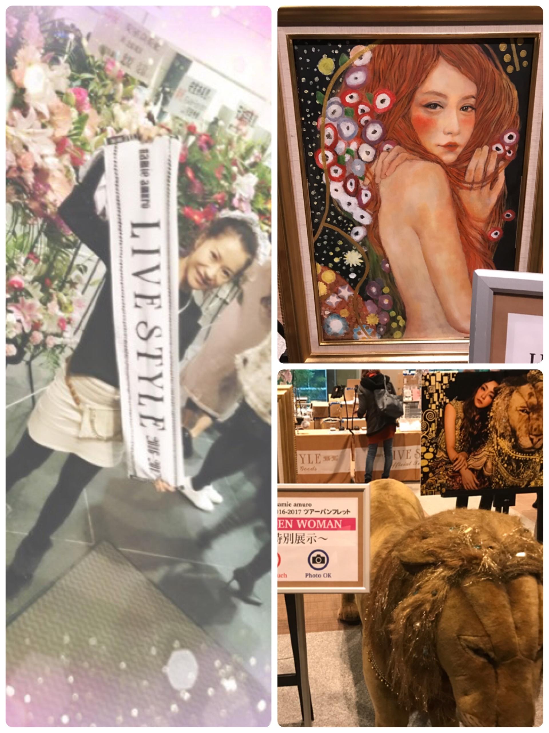 安室ちゃん Live Style 2016-2017_1_1