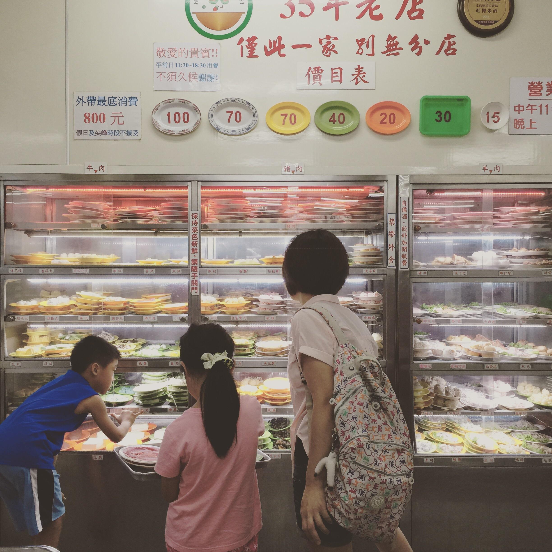 訪れるたび、レパートリーが増える!台北おいしい店備忘録_1_5-1