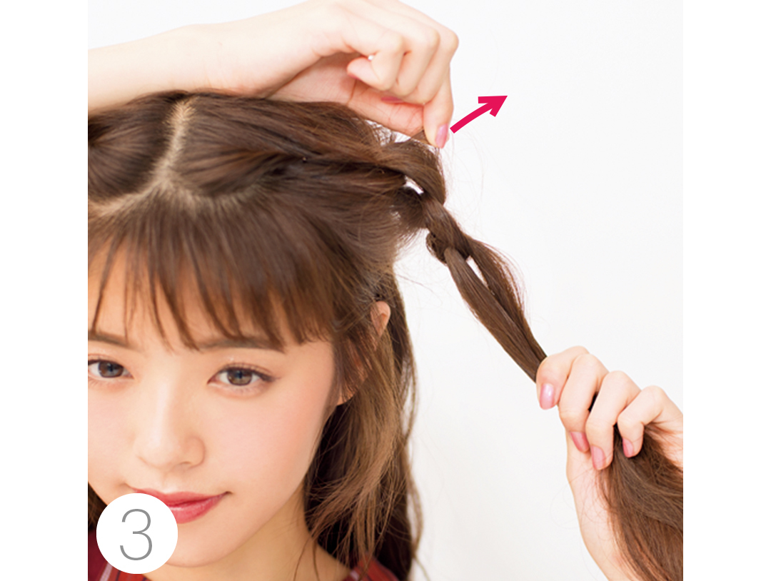 ホテルで女子会! ロングのヘアアレンジ、ちょうどよく盛るには?_1_2-4