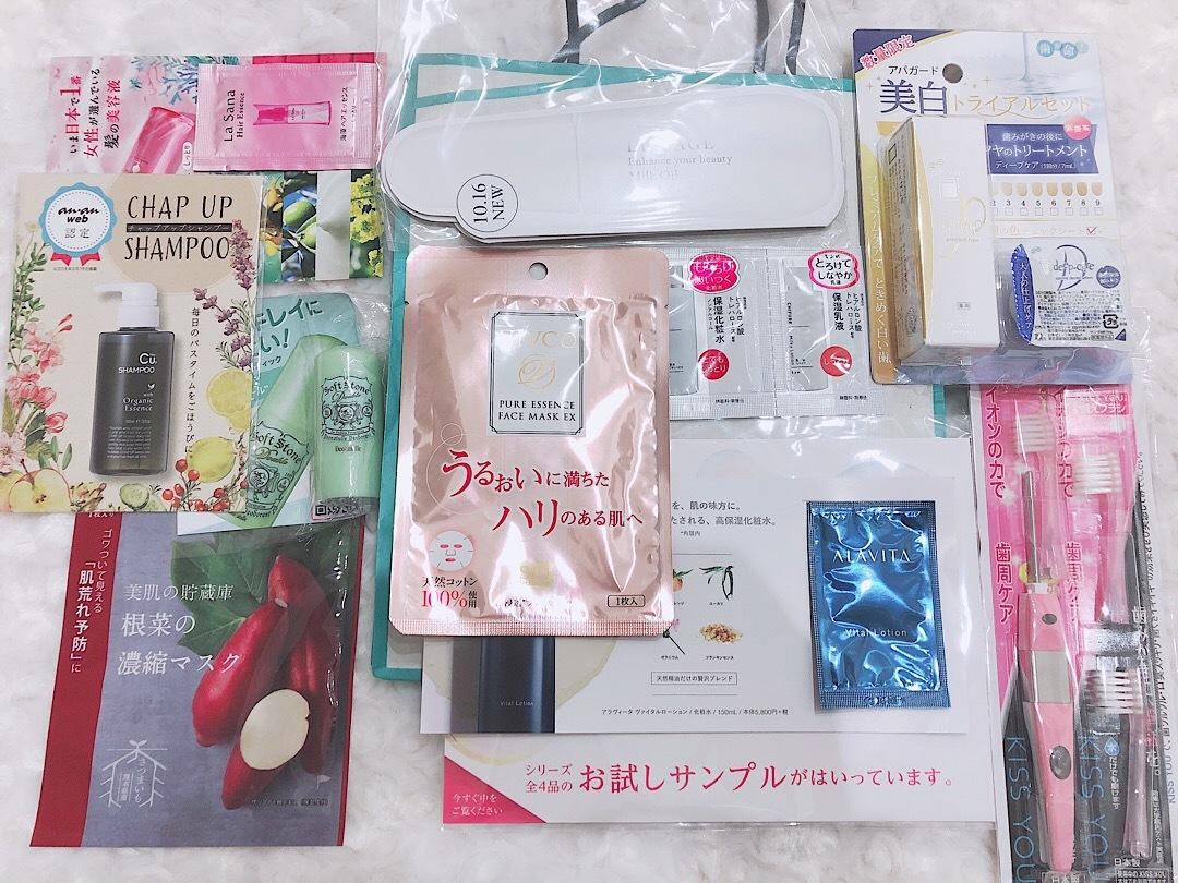 【伝えたい】Tokyo Girls Collectionの5つの魅力❤︎❤︎❤︎_1_5-3