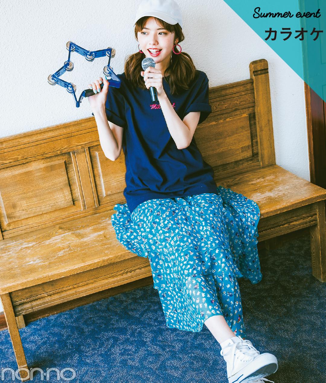 【夏のTシャツコーデ】鈴木優華は、旬の夏色ロングスカートで女子モテコーデ