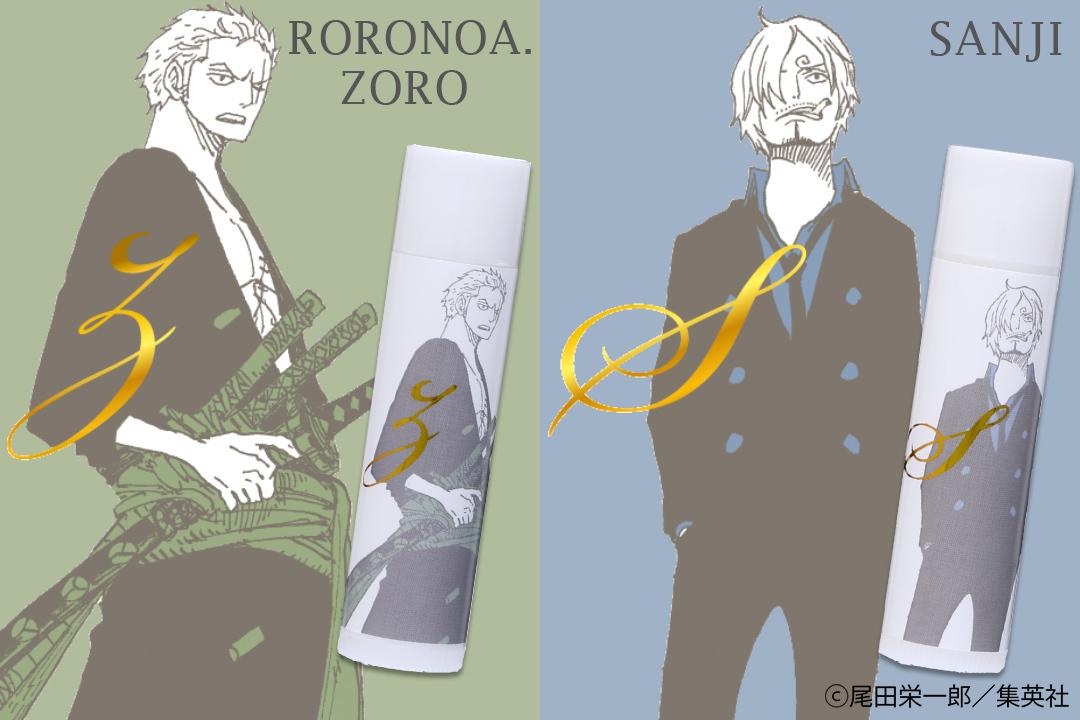 ライバルチーム ロロノア・ゾロ×サンジ(ヴィンスモーク・サンジ)