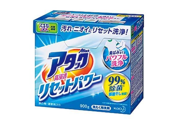 いざという時に慌てないために。夏のお洗濯SOS!これで解決!_1_1-2