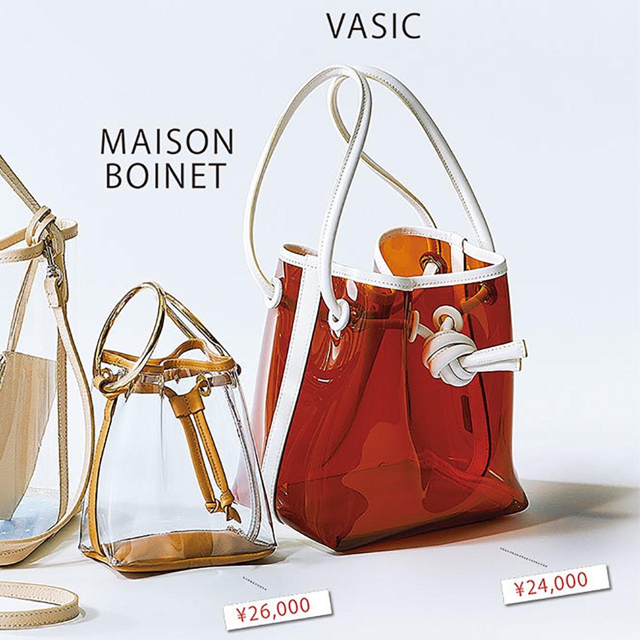 MAISON BOINETとVASICのPVCバッグ