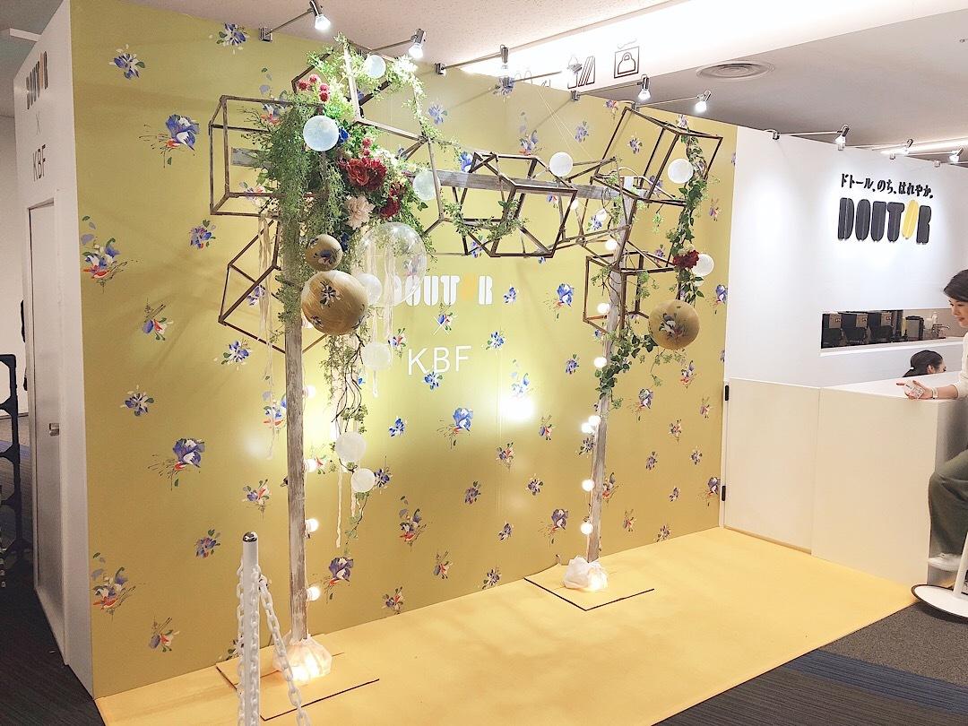 【伝えたい】Tokyo Girls Collectionの5つの魅力❤︎❤︎❤︎_1_8