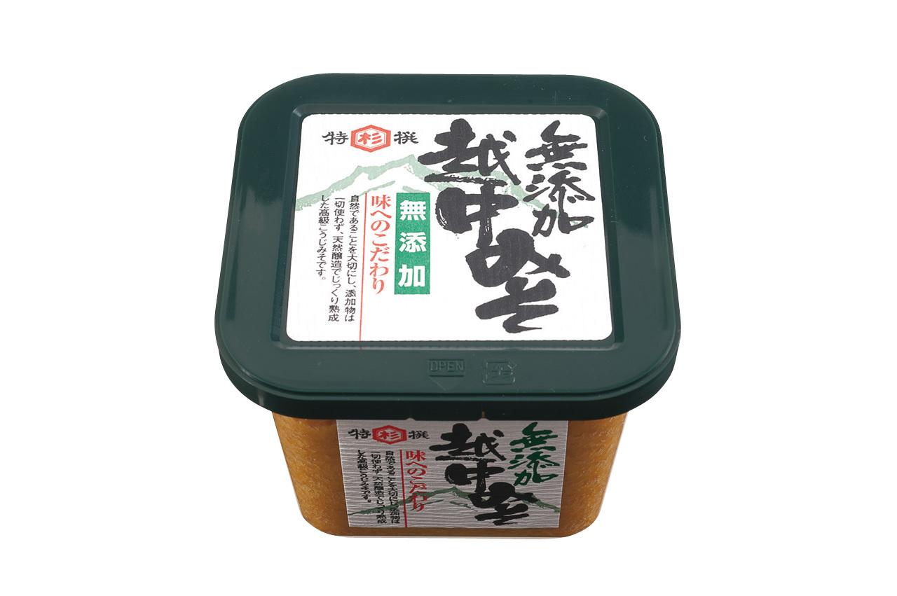コクのある甘味が魅力 杉野味噌醤油の「無添加越中みそ」_1_1