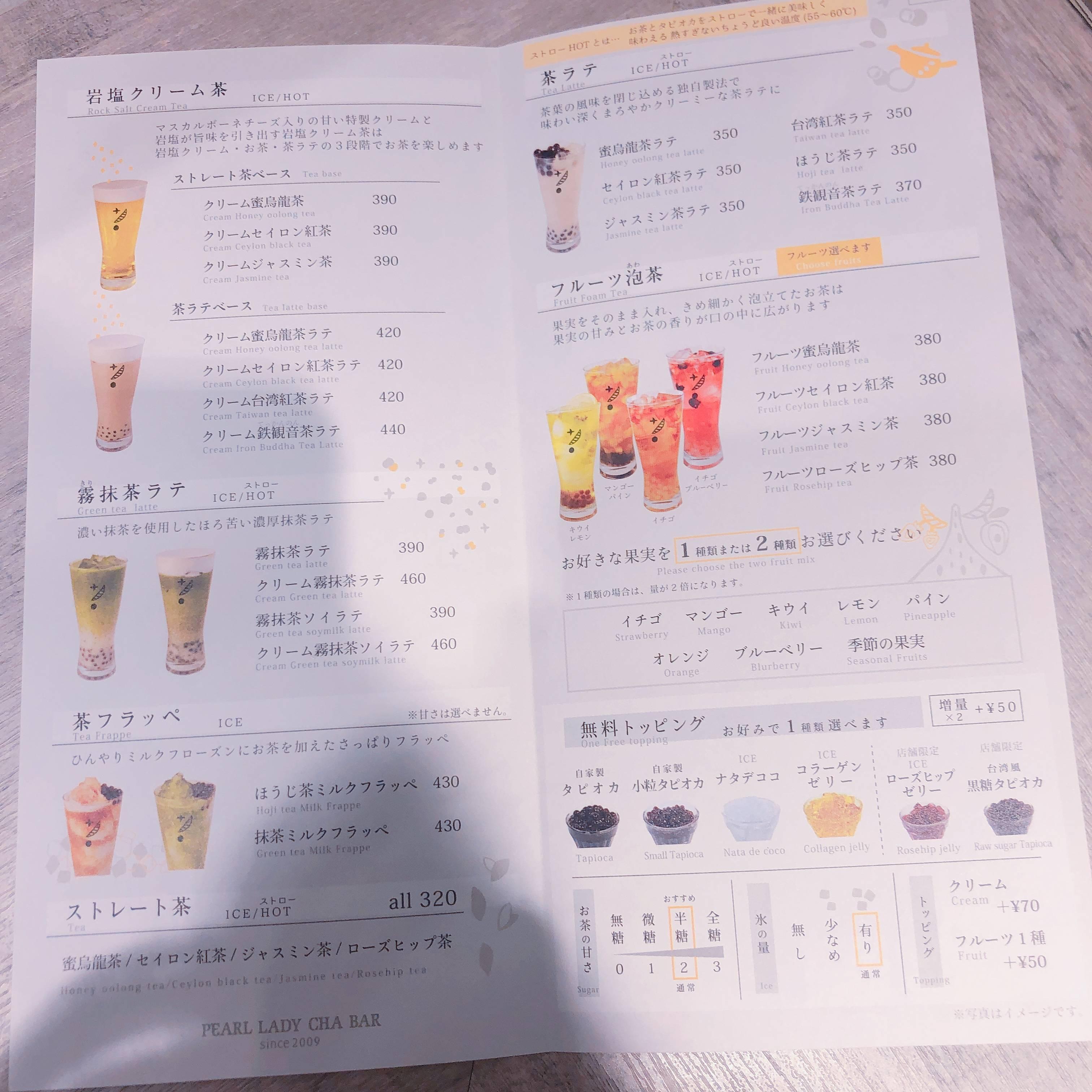 【タピオカ好き必見‼︎】お茶専門店 茶Bar♡_1_2