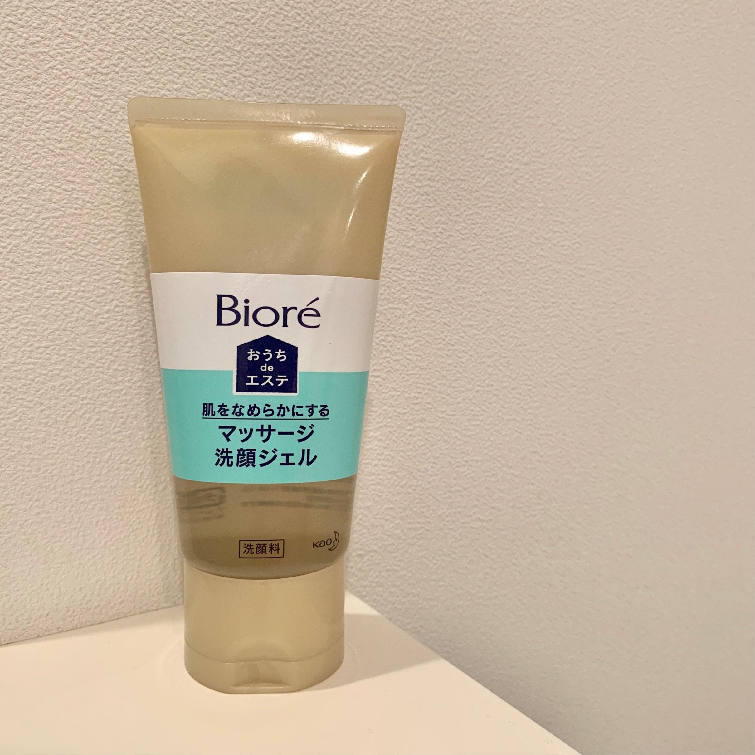 ♥毎日の洗顔でなめらか肌GET♥_1_2