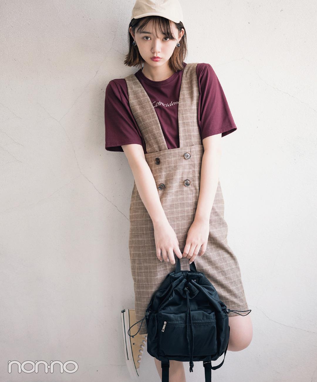 【グレンチェックコーデ】江野沢愛美は、ロゴT&スポ小物でおちゃめに楽しむ!