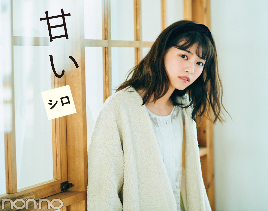 西野七瀬の冬の白コーデ♡ 最高に可愛いお手本3選!_1_2-1