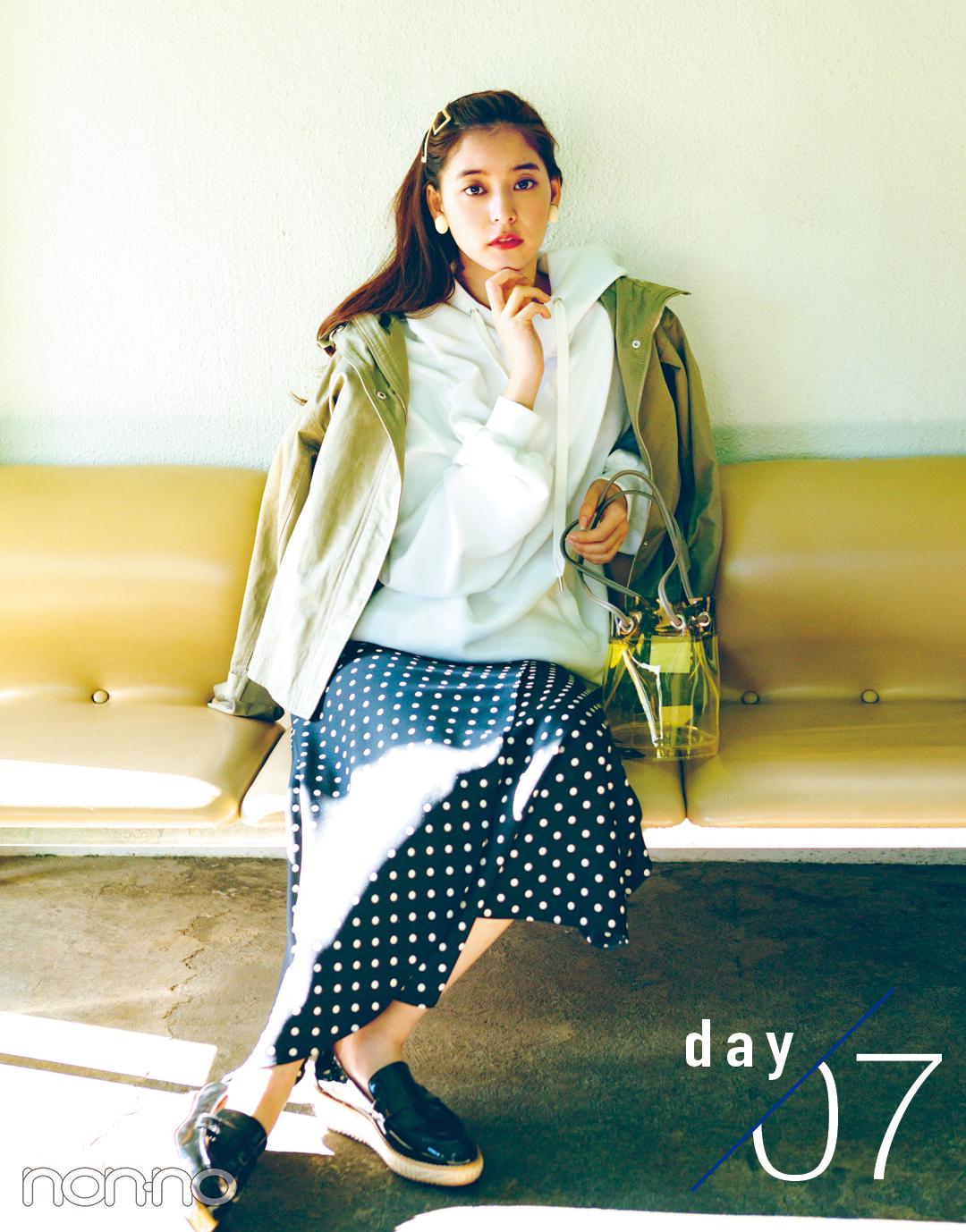 新木優子のハッピー感MAX着回しday6-10♡ 「一緒にいたい女の子」は服で作れる!_1_2-2