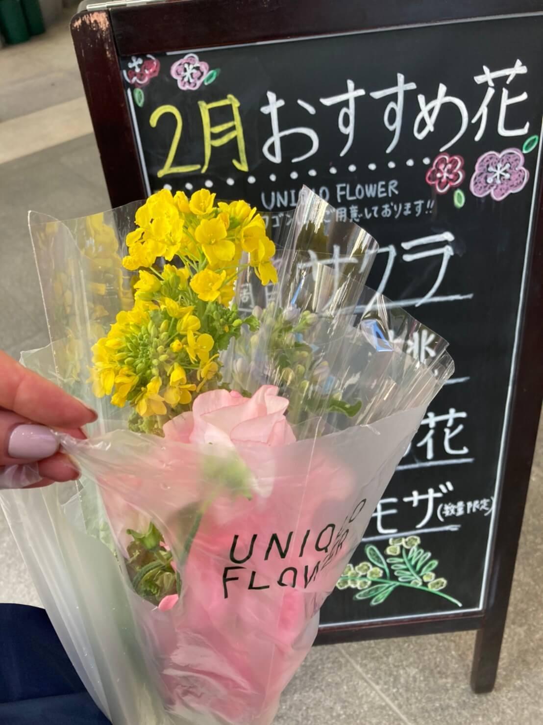 ユニクロでお花が買える!?_1_2-1