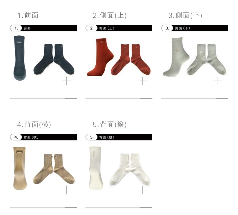 【靴下屋】オリジナル靴下は、刺繍の位置も選べます。