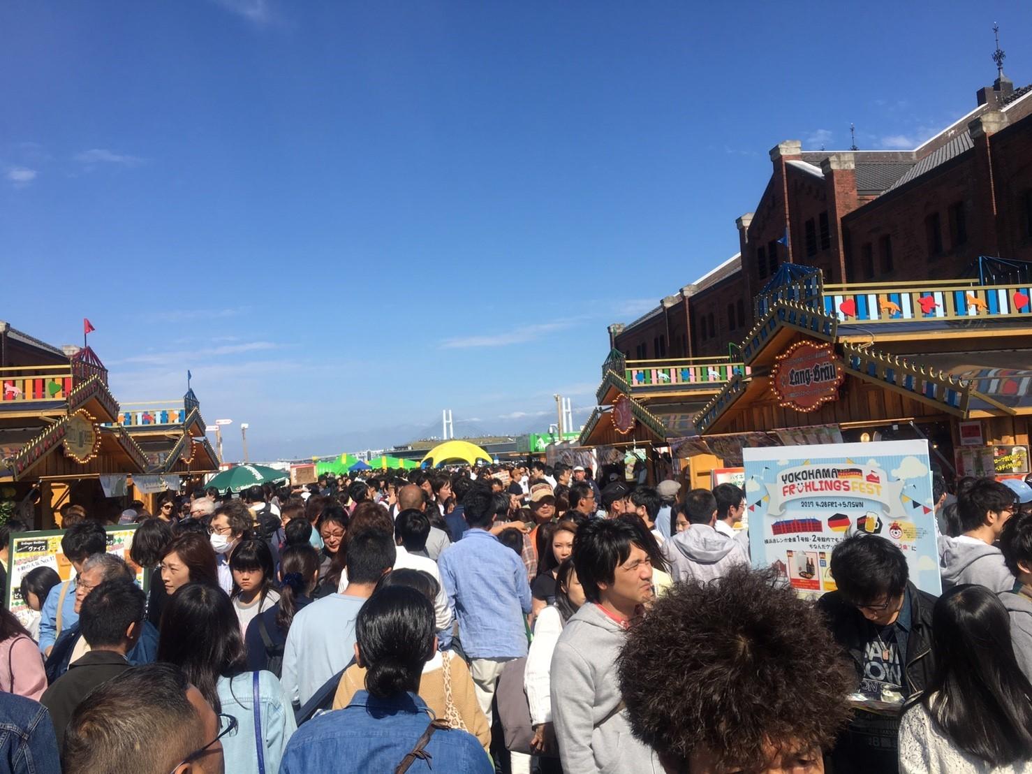 いってきました!春を感じる【横浜】Frühlings Fest_1_1-2