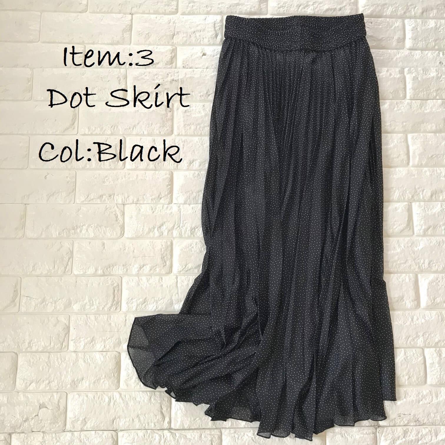 福袋のドットスカート画像