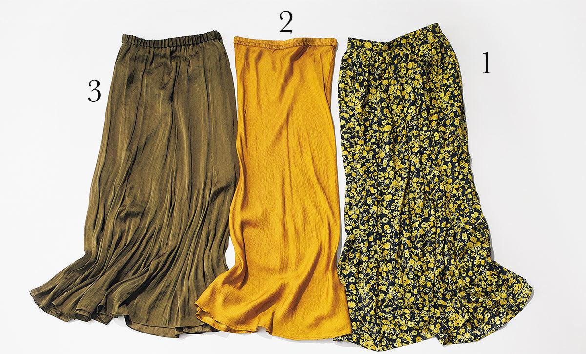 スカート1.M7days ¥16,500、2.Mes Demoiselles ¥ 17,000、3.Curensology ¥ 19,000