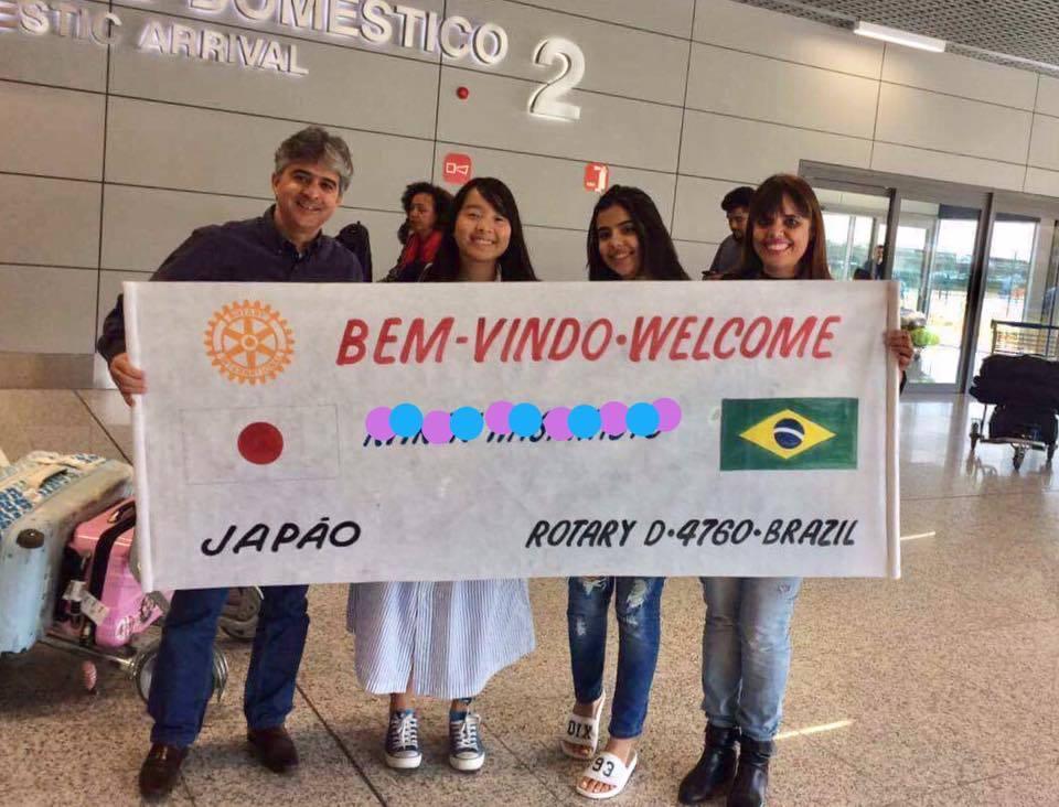 日本の裏側、ブラジルへ_1_2