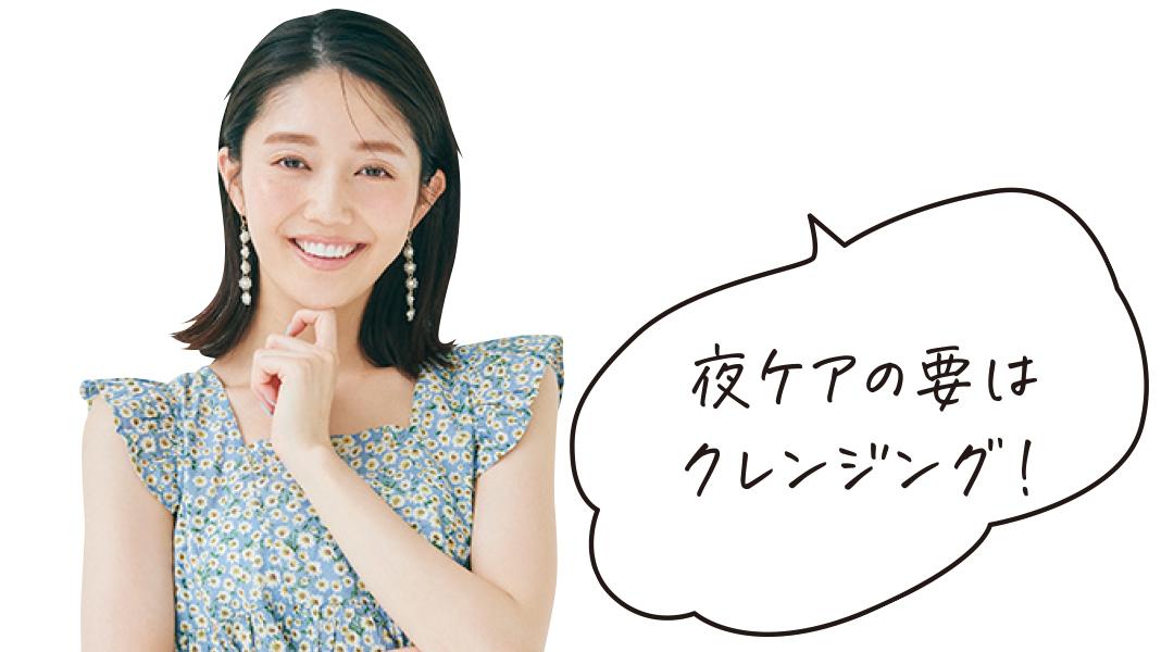 モデル/松川菜々花1