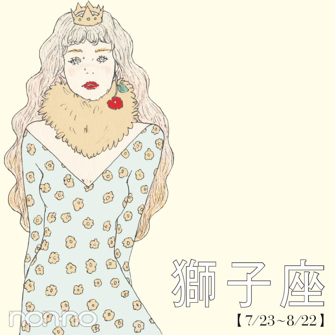 2017年はゆっくりラブを深める1年に♪ 水晶玉子の12星座恋占い【獅子座編】_1_1