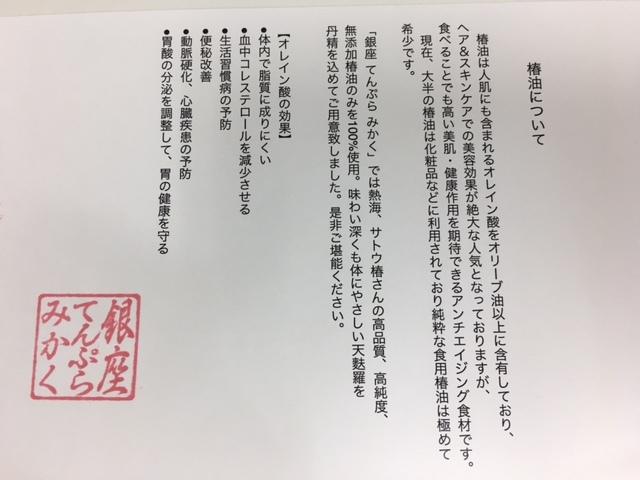 東銀座~銀座 ランチ情報_1_2-2