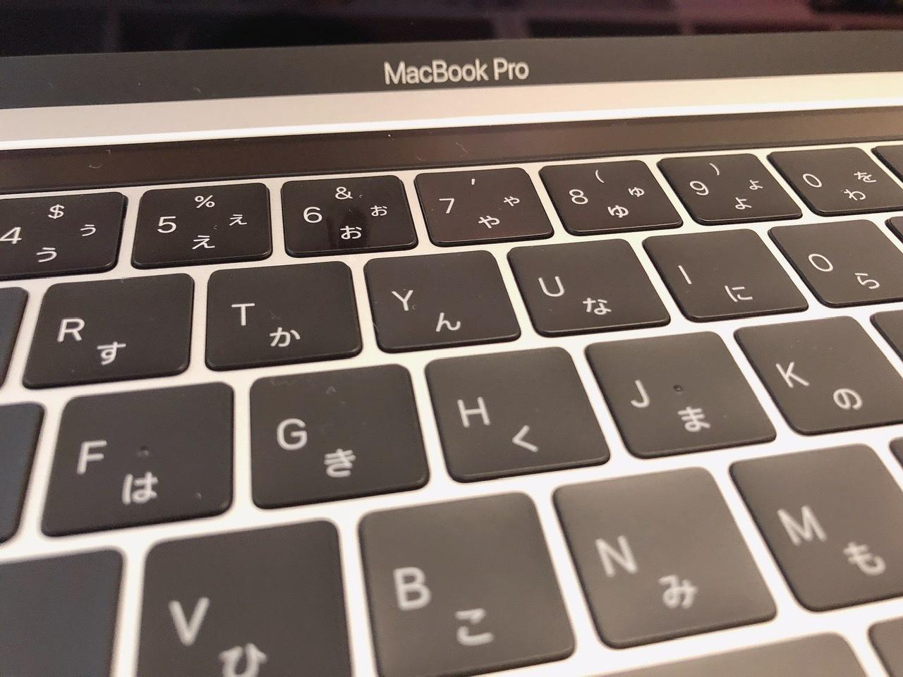 【ご褒美買い】私がMacBookProを選んだワケ_1_2