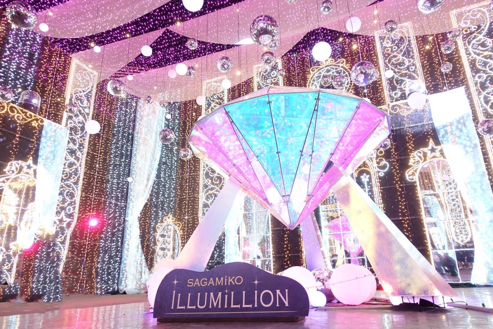 Vol.64♡ 関東最大級!600万級の光の祭典【さがみ湖イルミリオン】_1_6-1