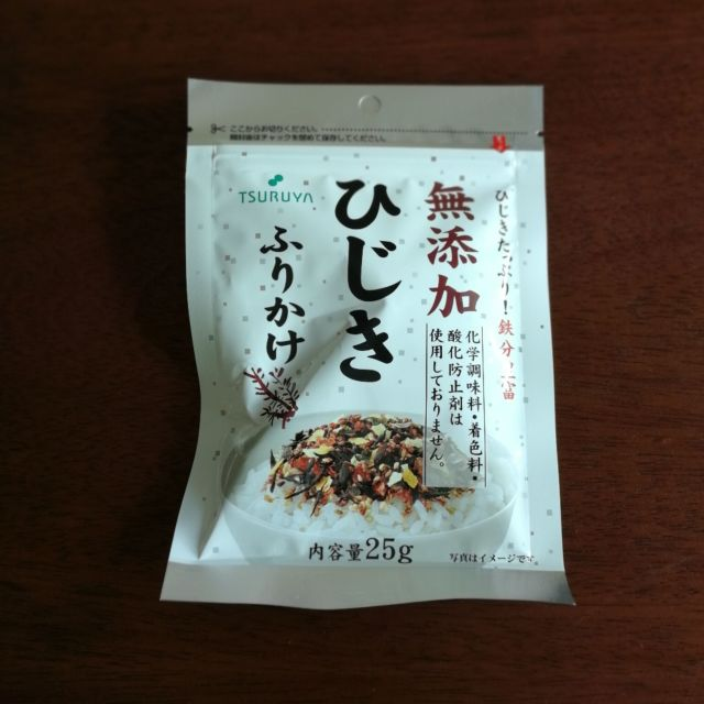 長野のお土産は、大人気ご当地スーパー「TSURUYA」に限る!_1_4-5