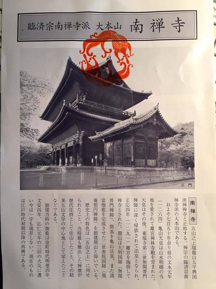 奈良、京都 _1_3