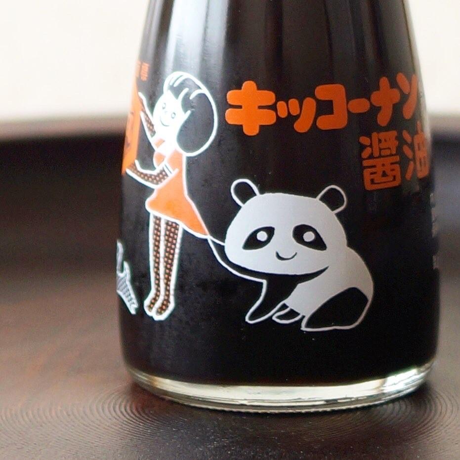 醤油に、なぜかパンダ。_1_1-3