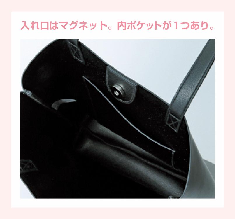 大荷物派に最適な通学&通勤バッグ♡ 高見えなのに軽いバッグ7選!_1_4-2
