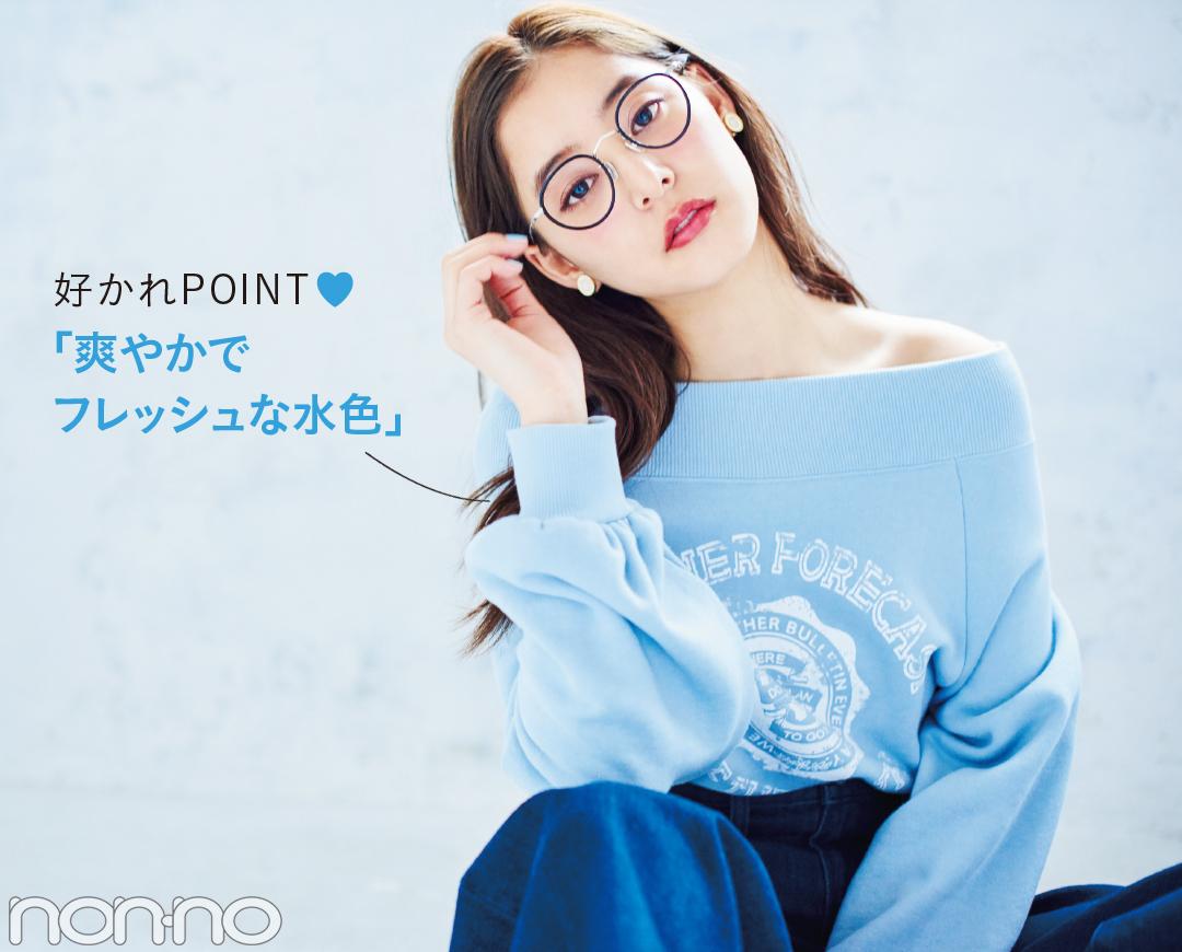 甘カジMIXが可愛い! 新木優子&江野沢愛美のオフショルスウェットコーデ4選_1_1
