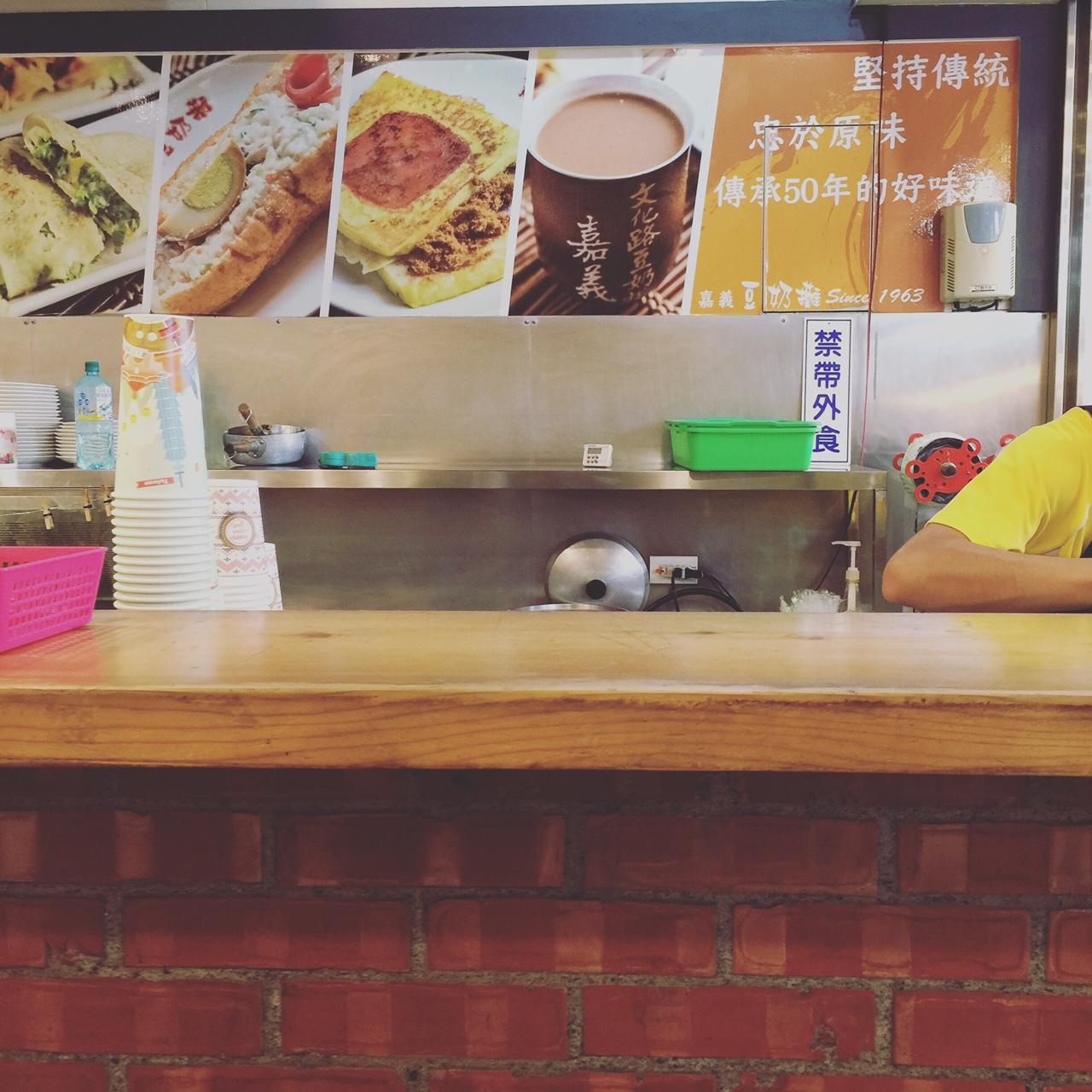 台湾、美食の街、嘉義を旅する②_1_2-4