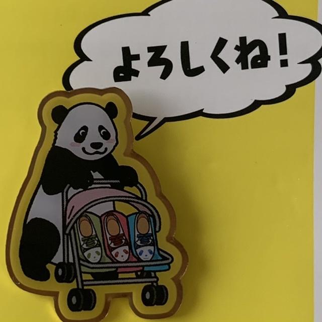 パンダ好きです。_1_3