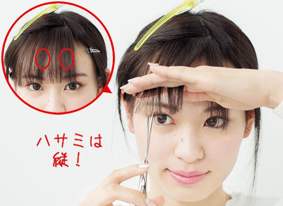 図解でよーくわかる! 小顔も叶う「アイドル前髪」の作り方_2_4