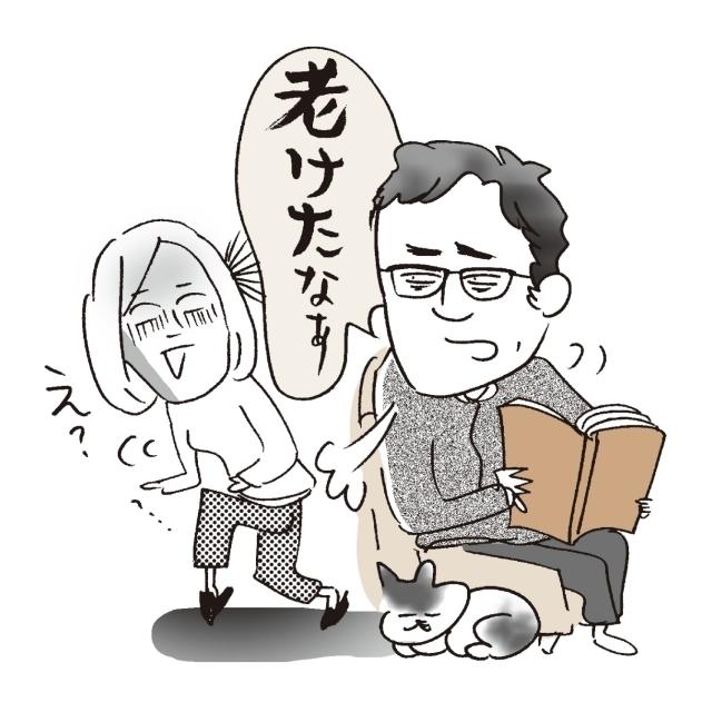 """【アラフィー夫婦の本音】知りたい!人には聞けない""""夫婦の実態"""""""
