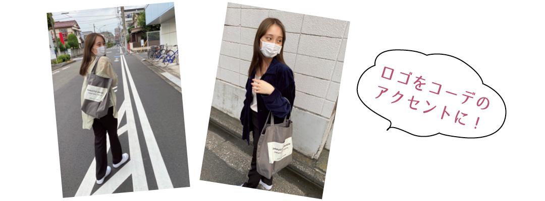 【新しい日常のバッグの中身大調査】清潔感&保湿重視の看護師の卵の場合♡_1_4
