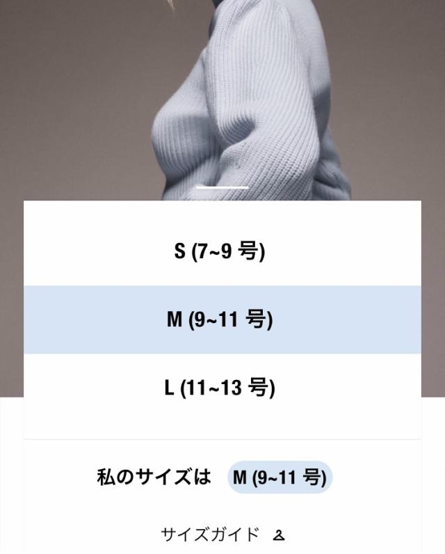 ZARA購入品:決め手はネックデザインとカラー【40代 私のクローゼット】_1_7