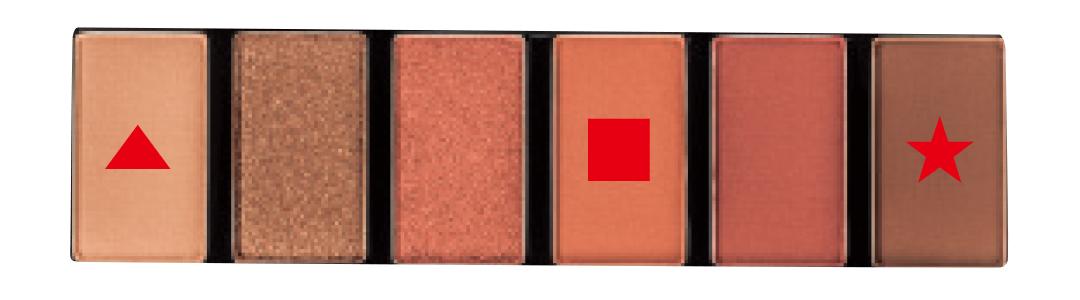 アイシャドウパレット、オレンジブラウン系なら1800円でこれだけ使える!【コスパ名品大賞2019-2020】_1_7