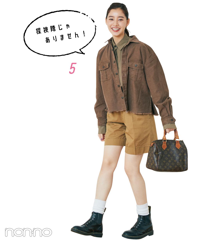 新木優子のおしゃれセンスは本物! 私服シャツの6通り着回しに脱帽★【着回しコーデ】_1_3-5