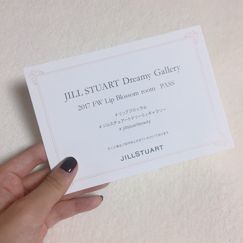 """【 第53回❤︎ 】9/1発売 新作コスメ!""""JILL STUART Dreamy Gallery""""へ*_1_1"""