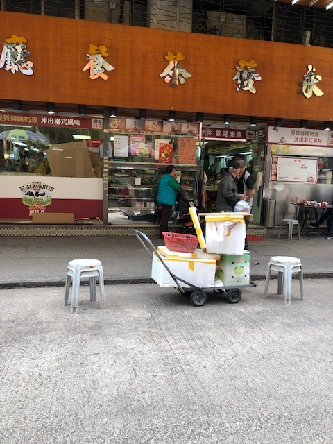 恋する香港!_1_1-1