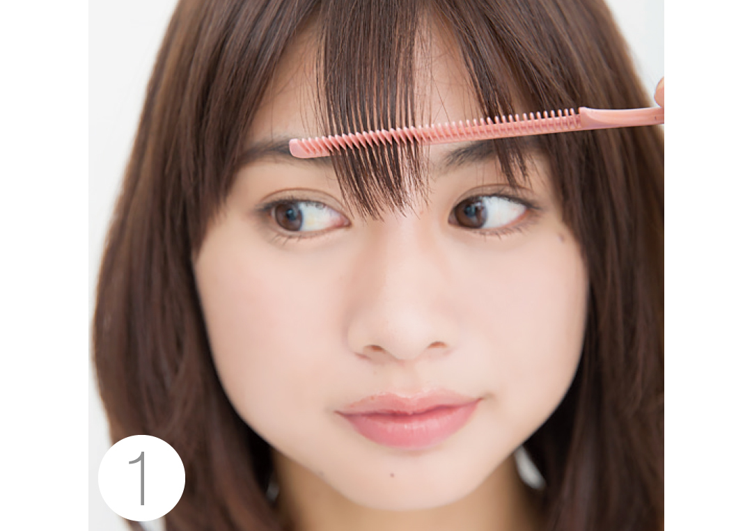 前髪が伸びちゃって重い…そんなときのセルフカット法をていねい解説!_1_4-1