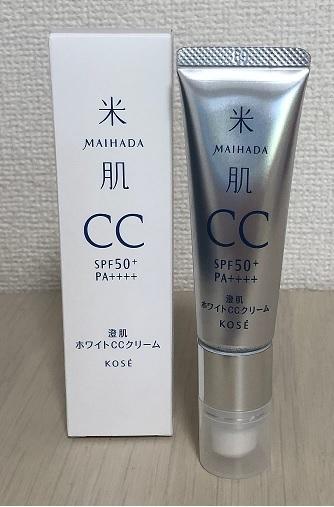 米肌CCクリーム_1_1