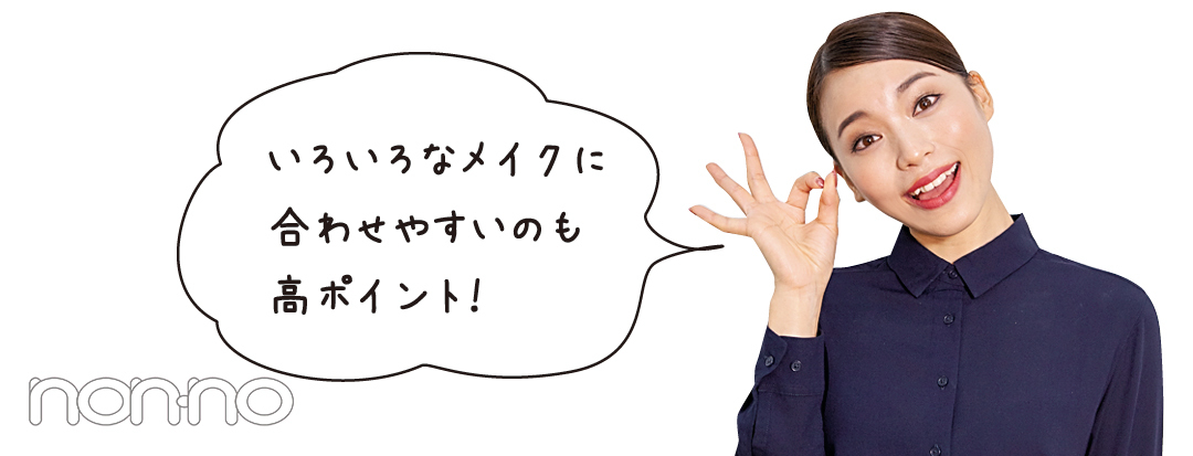 もと美容部員の「和田さん。」開運ビューティ★リップはコチラ!_1_4