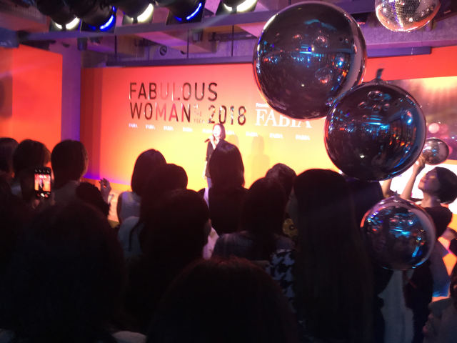 FABULOUS WOMAN OF THE YEAR 2018 by FABIAレポ_1_5