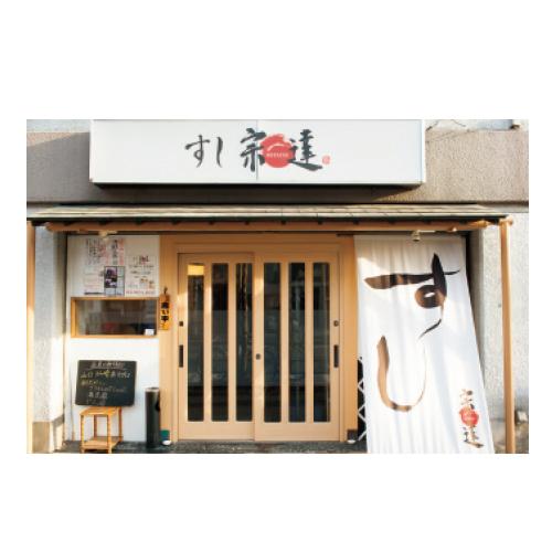 都内で1万円で楽しめるハイレベルな江戸前鮨 五選_1_1-5