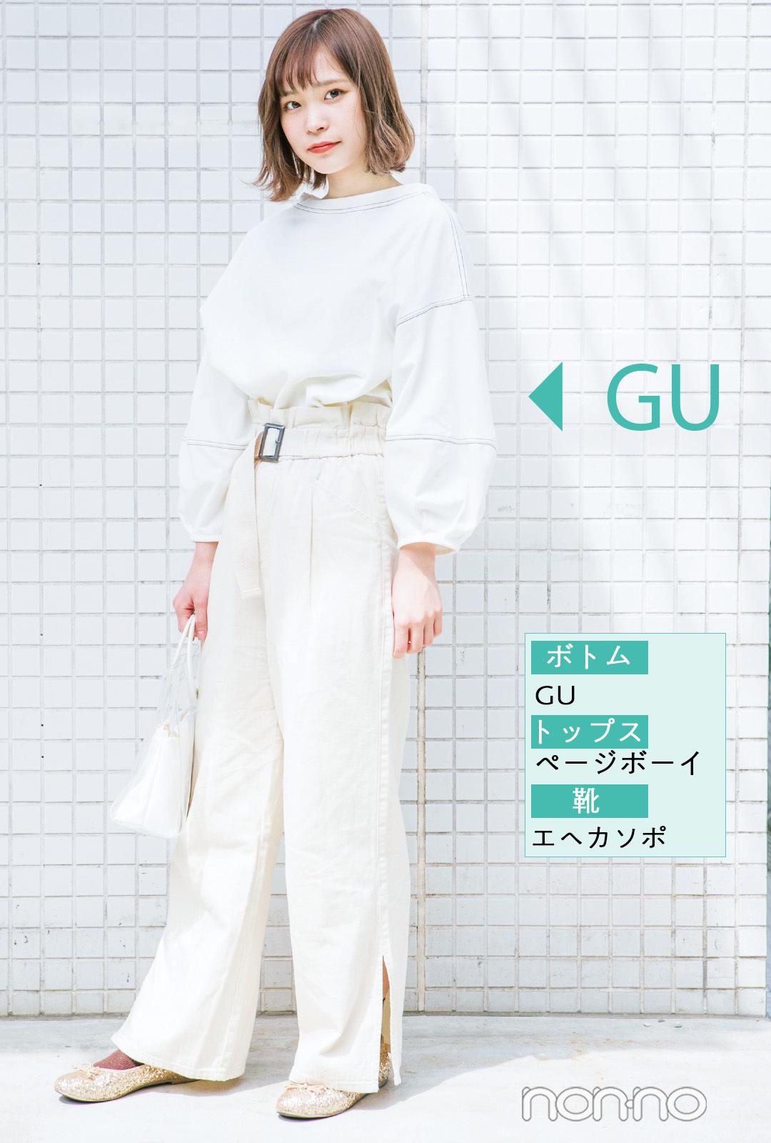 GUの新作コーデ★ ノンノ専属読者モデルはこう着る!【カワイイ選抜】_1_2