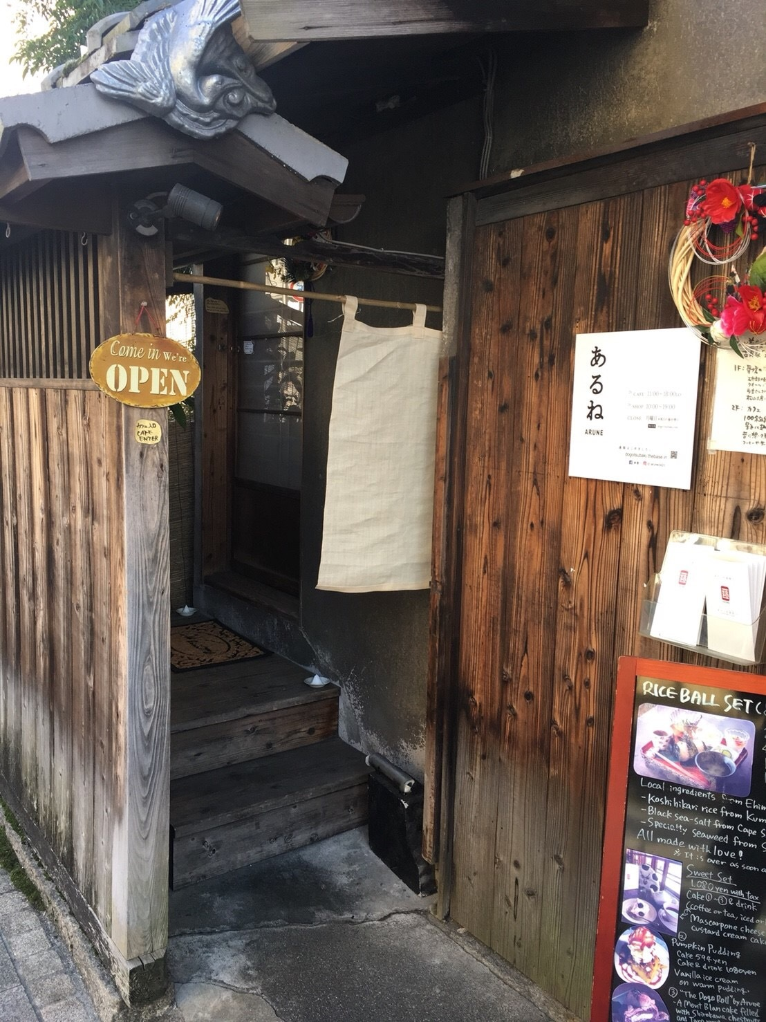 わたしの地元☆愛媛県のおしゃれスポット!第2弾_1_3
