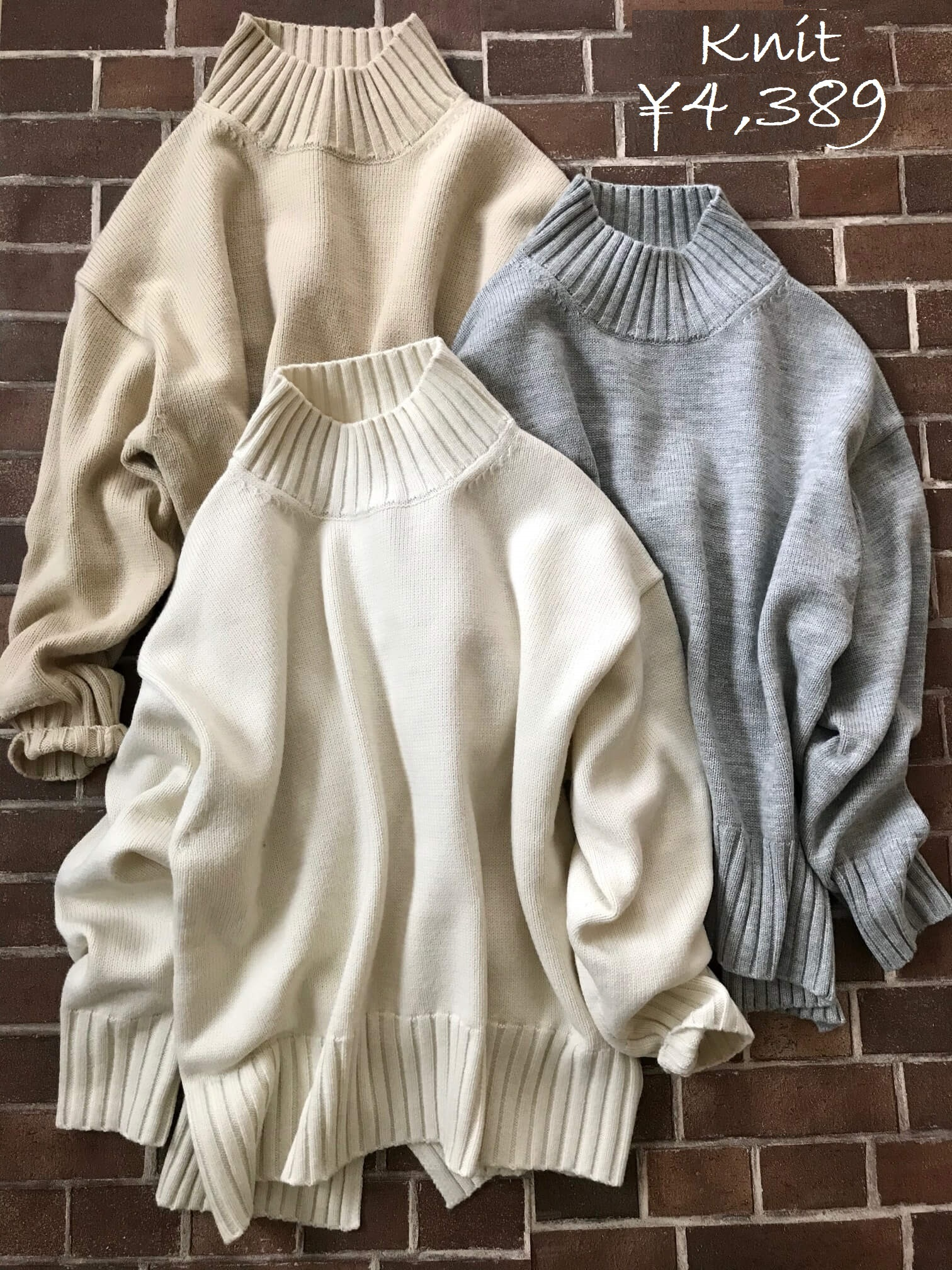 ロペピクニックのセーター3点画像