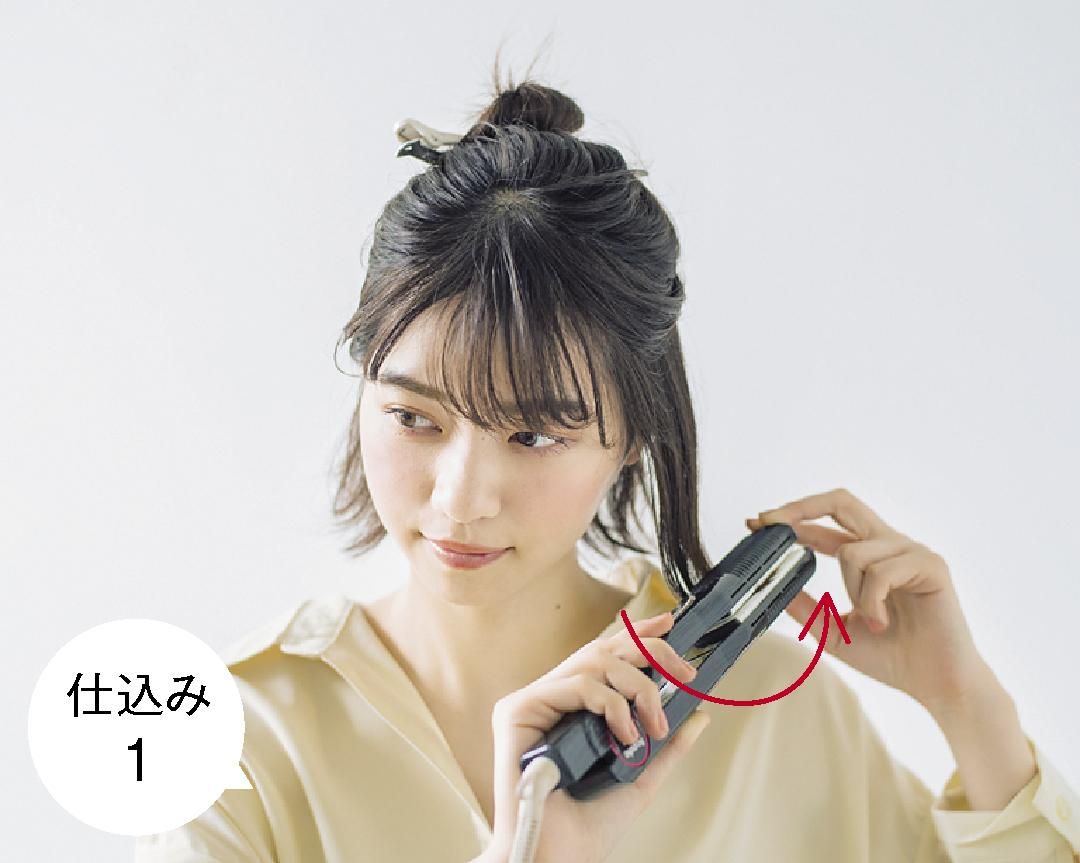 西野七瀬の#彼女感なまとめ髪♡ ボブのハーフアップ、ココが大事!_1_2-1